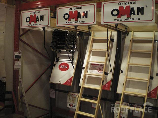 Чердачные лестницы OMAN Фото 1