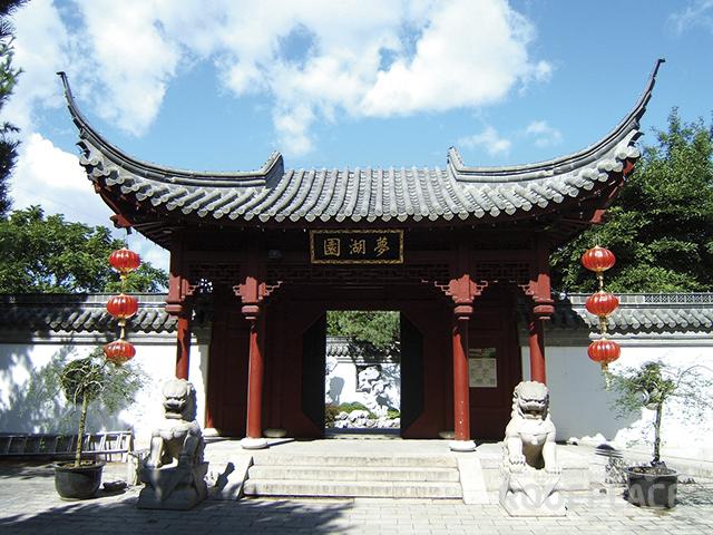 Китайская крыша Фото 2