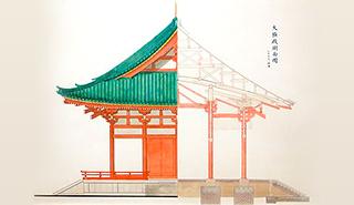 Китайская крыша лого 1